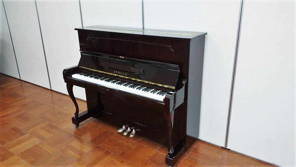 【中古】アポロ SR250 #17XXXX 1986年製 (1920)
